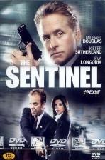 센티넬 [The Sentinel]-1disc-