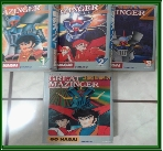 마징가1.2.3 + 그레이트 마징가 2001년 초판