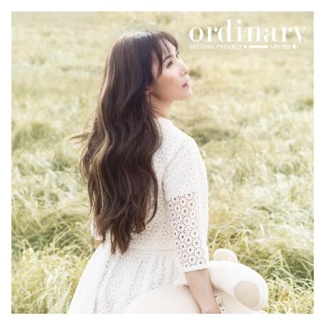 장혜진 - 나의 태양 (디지털 싱글)