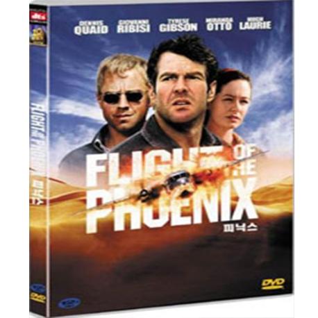 (DVD) 피닉스 (Flight of the Phoenix)