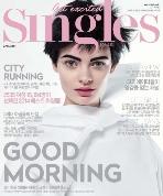 Singles 싱글즈 2014년 4월호 (No.116) / 더북컴퍼니 / 2-025000