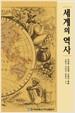 한국어 교원을 위한 한국어학 (방통대/큰책)