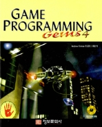 Game Programming Gems 4 (컴퓨터/상품설명참조/2)