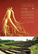 A History of the Korean Ginseng Industry