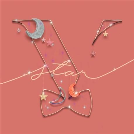 브로맨스 - 별 (홍보용 음반)