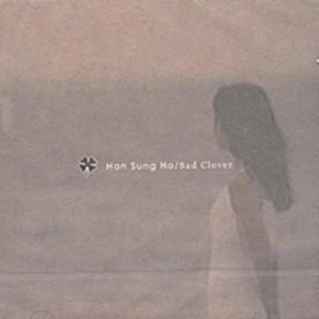 한성호 2집 - Sad Clover (홍보용 음반)
