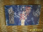 푸른별 / 20세기 마지막 시집 - 시와 인간 1999 제6집 -99년.초판. 꼭 설명란참조