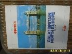 중앙서관 / 세계의 여행 7 영국. 북유럽 GREAT BRITAIN ... (전12권중,,) -사진. 꼭상세란참조