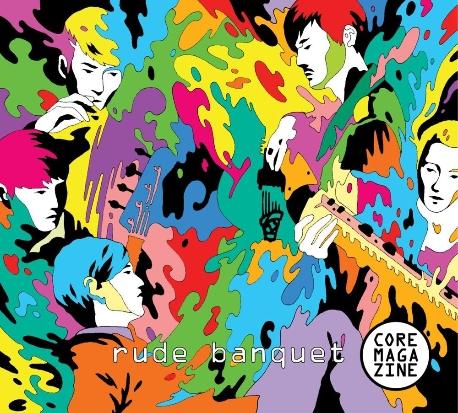 코어매거진 (Coremagazine) 1집 - Rude Banquet (홍보용 음반)