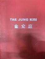 김태정 (KIM TAE JUNG) #