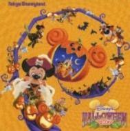 도쿄 디즈니랜드 할로윈 2006 Tokyo Disney Land Halloween 2006