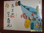책세상 / 논리를 모르면 웃을 수도 없다 / 박우현 지음 -04년.초판
