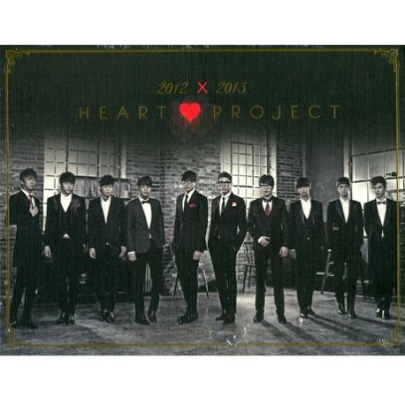 성시경/ 박효신/ 이석훈/ 서인국/ VIXX(빅스) - JELLY CHRISTMAS: 2012X2013 HEART PROJECT [CD+DVD] [1만장 한정반]