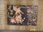 환상미디어 / 흑풍대도 1 (완결 모름) / 문경원 판타지 -07년.초판.꼭상세란참조