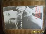 아테네 / 전설의 여기자 오리아나 팔라치 / 산토 아리코. 김승욱 옮김 -05년.초판