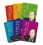 오다 노부나가 전6권 세트 완결/야마오카 소하치 원작/요코야마 미츠테루 글그림/이길진/비닐 랩핑된 미개봉 새책입니다