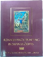 Renaissance Painting in Manuscripts: Treasures from the British Library (ISBN: 0933920520)