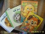 한국프뢰벨 4권/ 왕눈이 그림책 같이 놀아요. 물놀이를 하고 싶어요. 깡통 하나. 아기꾀꼬리와 아기고양이 -꼭상세란참조