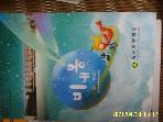 옥서초등학교 (울산광역시 남구) / 비내봉 2011 제13호 -사진.꼭상세란참조