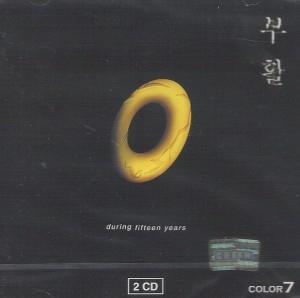 COLOR - 부활 7집 (2CD) 크림 발매 초판