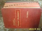 영문판 - SAUNDERS / DORLANDS ILLUSTRATED  Medical Dictionary  23rd Edition -사진참조