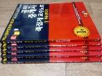 경록 공인중개사 족집게 교수노트1~5권(2018년)