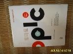 능률교육 / 토마토 OPIc Intermediate 공략 + CD1장 / 이보영. 김유현. 박주희 외 -사진.꼭설명란참조