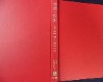 浸染?捺染 (モダンエンジニアリングライブラリ? F 503) [일본서적]  /사진의 제품   / ☞ 서고위치:MQ 3