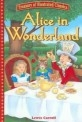 Alice In Wonderland (Treasury of Illustrated Classics) (Hardcover)