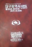 대구광역시, 달성군, 경산시 지번도 [지적, 임야약도] - 축척 1:5000
