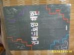 송정문화사 / 인체드로잉 해법 (인체드로잉 입문서) / 잭 햄 지음 -95년.초판. 상세란참조