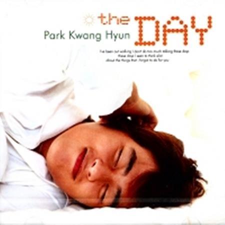 박광현 1.5집 - The Day (홍보용 음반)