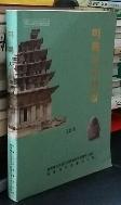 미륵사지석탑