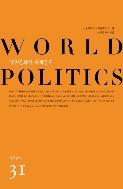 기후변화와 세계정치 (세계정치 31)