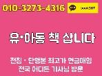 아가월드) 아임어리틀 /개정신판, 리뉴얼버전