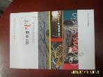 부산문화재단 / 아시아를 열다 - 2012 문화예술국제교류사업 아시아 레지던시 파견 사업 -12년.초판