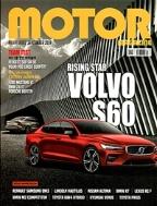 모터 매거진 2019년-9월호 (MOTOR Magazine) (신229-6)