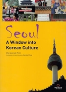 Seoul - A Window into Korean Culture (외국도서/상품설명참조/2)