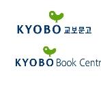 2012여수엑스포와함께하는 자원봉사특별포럼-해양환경의재생과자원봉사