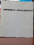 KANG BONG KYU, KOREAN, KOREANITY  -강봉규, 한국사람,한국성- 270/300/20 큰책- 흑백사진 82 작품-- -초판-새책수준-아래사진참조-영어,한글-