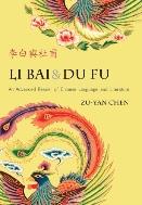 Li Bai & Du Fu: An Advanced Reader of Chinese Language and Literature  Bilingual, Paperback