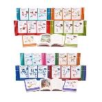 휴이넘 교과서 한국문학 풀세트 - 전80권  /1-640&휴이넘