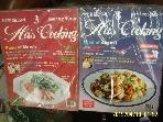 월간요리사 -2권/ 하선정 월간 요리 2005년 3월. 8월호 봄나물스페셜. 냉채요리 -부록없음. 설명란참조