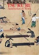 TSU KU RU - Aesthetics at Work (1990 초판, Paperback)