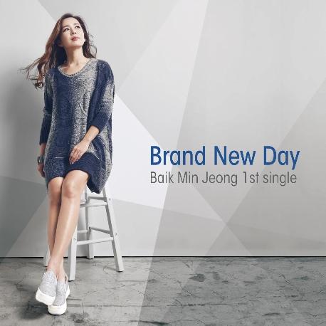 백민정 - Brand New Day (홍보용 음반)
