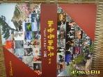 아트스토리 / 2015 주민과 함께 소통하는 20회 금샘예술축제 -사진.아래참조