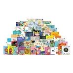 월드김영사 재미꼴깍 창의꿀꺽 세계창작그림책 전60권+cd8장 2010년 새책수준