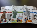 늘푸른아이들)한국사 이야기