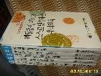 한국어린이재단 전5권셋트/ 깨달음에 이르고 스스로 만족하는 우리의 책 빈배엔 달빛만 싣고 외 -95년.초판.설명란참조