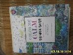 한스미디어 / 명상 테라피 컬러링북 - ,,, 100가지 컬러링 도안 / 레이시 머클로우 -14년.초판.꼭상세란참조